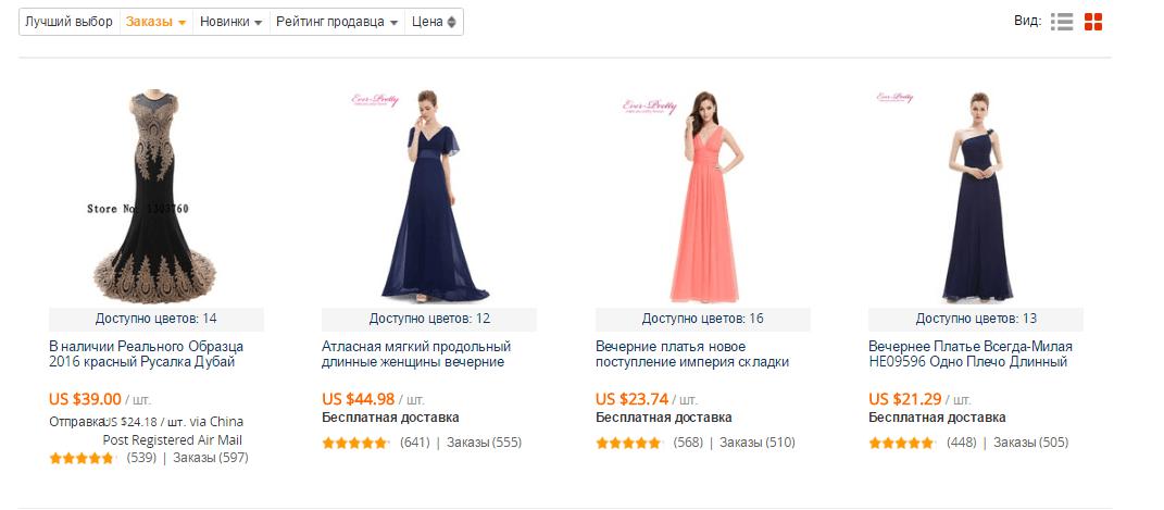 Самые популярные модели