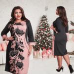 На алиэкспресс женская одежда больших размеров есть!