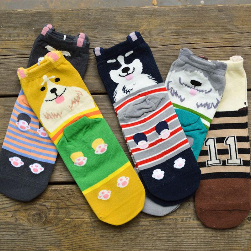 Цветные носки с собачками ~ 78 руб