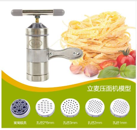 Пресс машина для приготовления пасты ~ 1300 руб