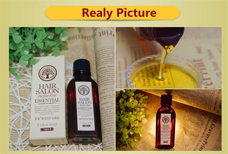 Ореховое масло для волос ~ 288 руб