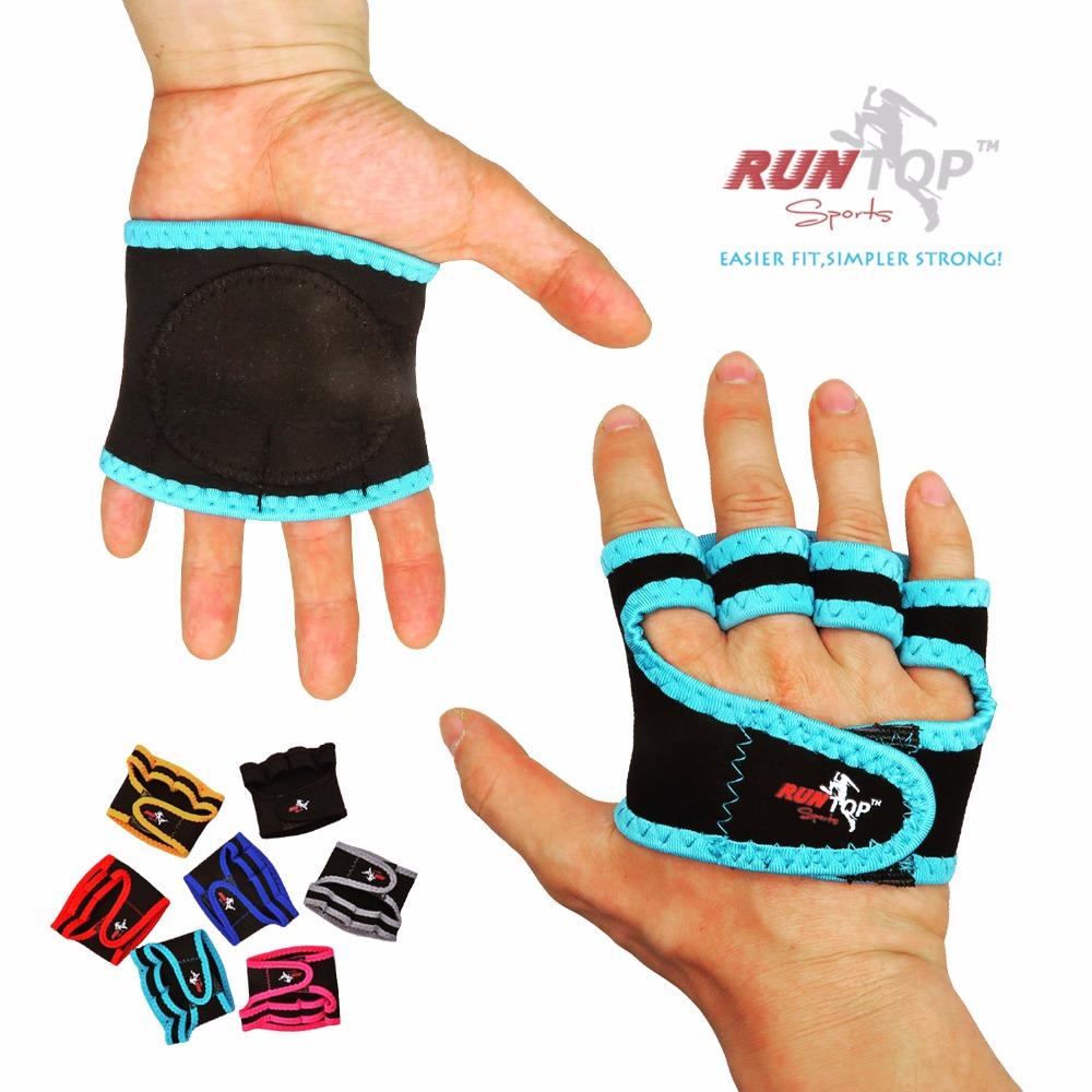"Перчатки для спортзала ""Сила рук"" ~ 754 руб"