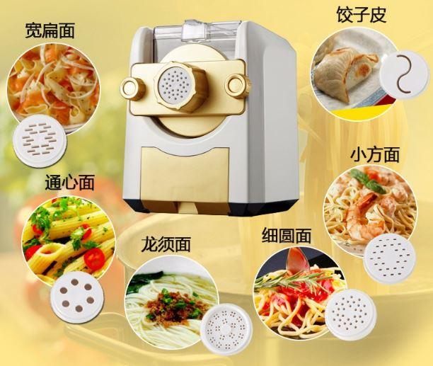Электрическая домашняя машинка для макарон ~ 8700 руб