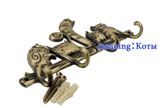 Металлическая ключница «Котики» ~ 1500 руб