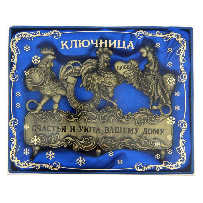 Вешалка для ключей с петухами ~ 400 руб