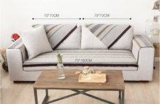 Стильные чехлы для диванов