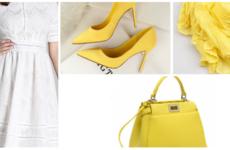 Аксессуары желтого цвета