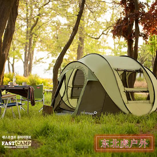 Автоматическая туристическая палатка ~ 3962 руб