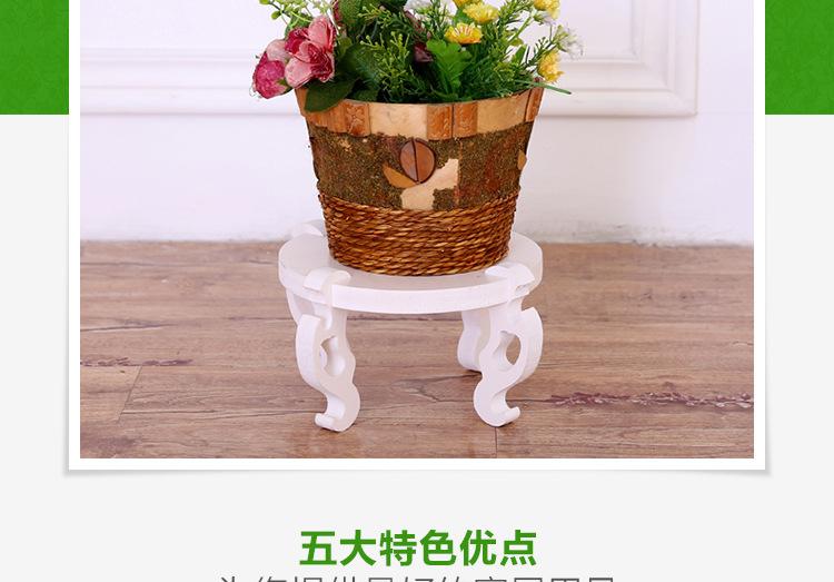 Деревянная подставка под цветочный горшок ~ 1760 руб