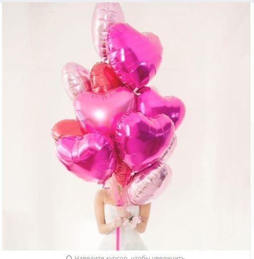 Воздушные шары-сердце ~ 370 руб