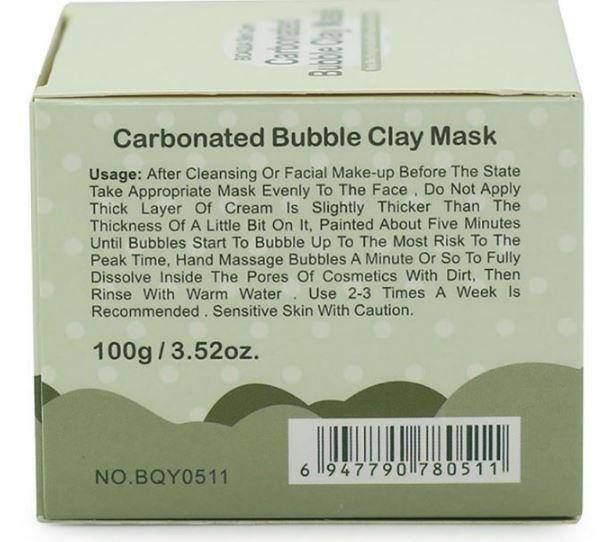 Глиняная увлажняющая кислородная маска ~ 245 руб