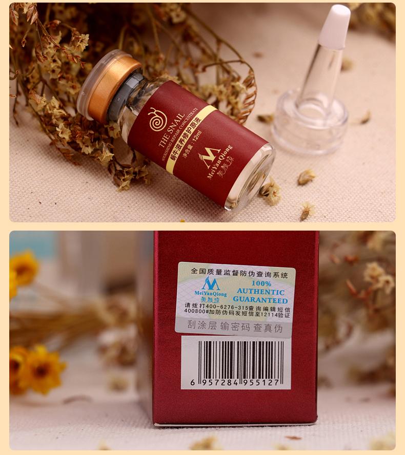 Гиалуроновая кислота с улиточной слизью ~ 240 руб