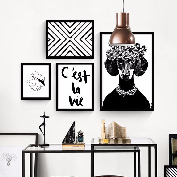 Абстрактные нордические плакаты ~ 350 руб