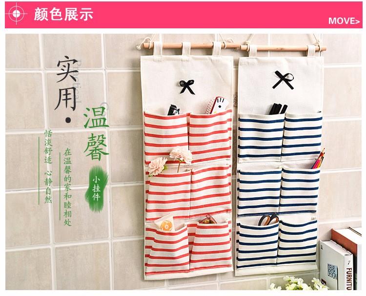 Подвесной карман для ванной комнаты ~ 400 руб