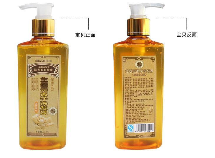 Имбирный шампунь для роста волос ~ 600 руб