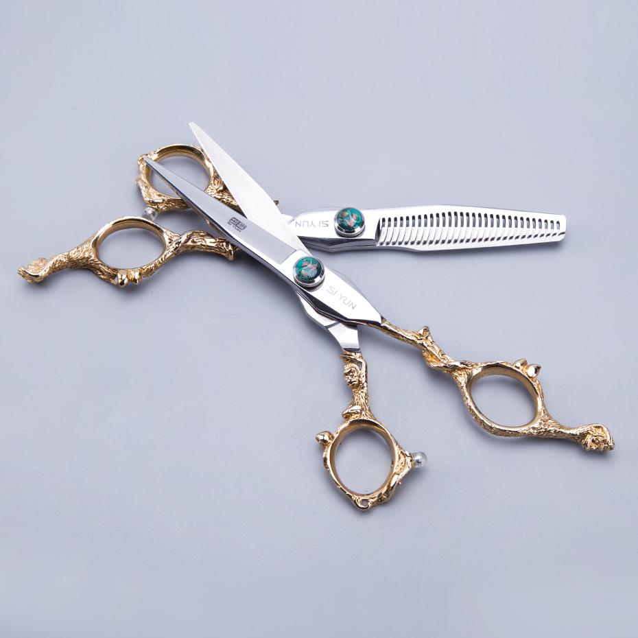 "Набор парикмахерских ножниц ""SI YUN"" ~ 2500 руб"
