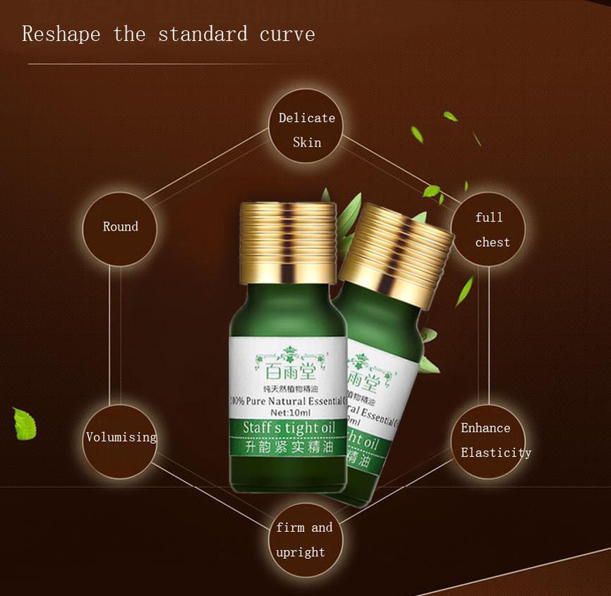 Эфирное масло для увеличения груди ~ 450 руб